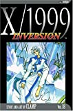 Clamp: X/1999, Vol. 18: Inversion