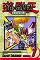 Acheter Yu-Gi-Oh volume 14 sur Amazon