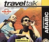 Penton Overseas, Inc: Traveltalk Egyptian Arabic: Traveler's Survival Kit (Arabic Edition)