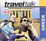 Penton Overseas, Inc: Traveltalk Greek: Traveler's Survival Kit (Greek Edition)