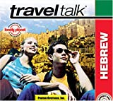 Penton Overseas, Inc: Traveltalk Hebrew: Traveler's Survival Kit [With CD] (Hebrew Edition)