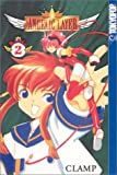 Clamp: Angelic Layer, Vol. 2