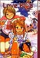 Acheter Love Hina volume 4 sur Amazon
