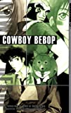 Nanten, Yutaka: Cowboy Bebop