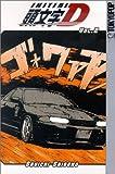 Shigeno, Shuichi: Initial D Vol. 2
