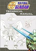 Gundam Technical Manual #5: G-Gundam by…