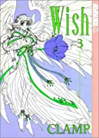 Wish, Vol. 3 by CLAMP