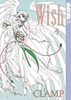 Wish, Vol. 4 by CLAMP