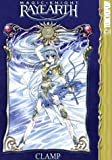 Clamp: Magic Knight 3: Rayearth