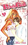 Miwa Ueda: Peach Girl: Change of Heart, Book 5