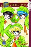 Clamp: Clamp School Detectives