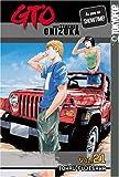 Tohru Fujisawa: GTO: Great Teacher Onizuka, Vol. 21