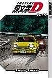 Shigeno, Shuichi: Initial D, Vol. 14