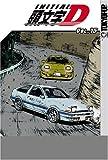 Shuichi Shigeno: Initial D, Vol. 15 (Graphic Novels)