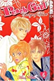 Parker, John: Peach Girl