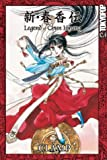 Clamp: Legend of Chun Hyang 1