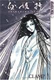 Clamp: Shirahime Syo