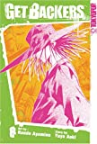 Rando Ayamine: GetBackers Volume 8