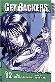 Yuya Aoki: GetBackers Volume 12