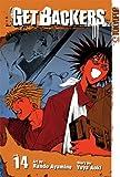 Aoki, Yuya: GetBackers Volume 14 (v. 14)