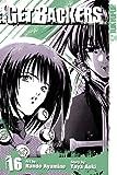 Aoki, Yuya: GetBackers Volume 16 (v. 16)