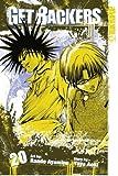 Aoki, Yuya: GetBackers Volume 20