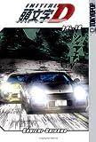 Shuichi Shigeno: Initial D Volume 18