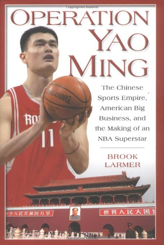 operation-yao-ming-the-chinese-sports-empire-american-big-business-and-the-making-of-an-nba-superstar