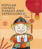 Zhou, Cathy Xiaoxia: Popular Chinese Phrases And Expressions