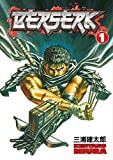 Miura, Kenturo: Berserk 22