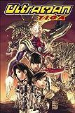 Tony Wong: Ultraman Tiga Volume 1