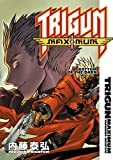 Nightow, Yasuhiro: Trigun Maximum 8: Silent Ruin