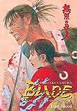 Samura, Hiroaki: Blade of the Immortal, Vol. 14: Last Blood