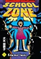 Acheter School Zone volume 1 sur Amazon
