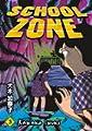 Acheter School Zone volume 3 sur Amazon