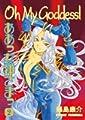 Acheter Oh My Goddess! volume 2 sur Amazon