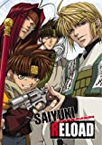Minekura, Kakuya: Saiyuki Reload Anime Manga 1