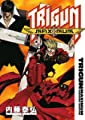 Acheter Trigun Maximum volume 8 sur Amazon