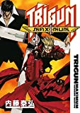 Nightow, Yasuhiro: Trigun Maximum 9: Deep Space Planet Future Gun Action