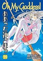 Oh My Goddess!, Volume 29 by Kousuke…