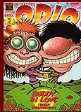 Bagge, Peter: Odio, Vol. 4: Buddy Enamorado: Hate Vol. 4: Buddy in Love (Spanish Edition)