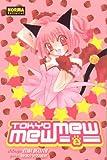 Ikumi, Mia: Tokyo Mew Mew Volume 1 (Spanish Edition)