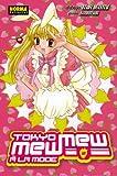 Ikumi, Mia: Tokyo Mew Mew a la Mode Vol. 2: En Espanol (Spanish Edition)
