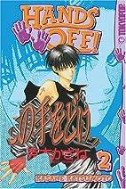 Hands Off!, Volume 2 by Katsumoto Kasane