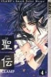 Clamp: RG Veda 5