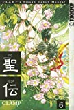 Clamp: RG Veda 6