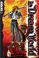 Acheter In Dream World volume 1 sur Amazon