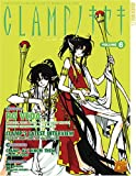 Clamp: Clamp No Kiseki 6