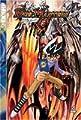 Acheter Duel Master - Anime Manga - volume 4 sur Amazon