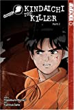 Kanari, Yozaburo: Kindaichi Case Files, the Kindaichi the Killer